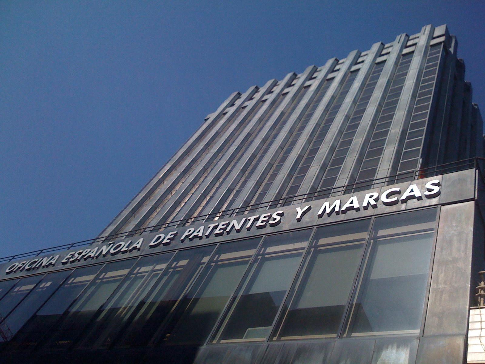 Oficina espa ola de patentes y marcas inventos patentes for Oficina patentes y marcas